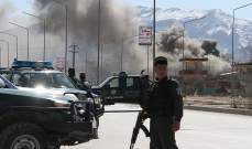 الشرطة الأفغانية: أربع تفجيرات متعاقبة ضربت العاصمة كابول