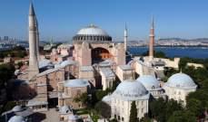رئيس قبرص: تحويل متحف آيا صوفيا إلى مسجد يعد إساءة إلى موقع تراث عالمي
