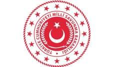 """الدفاع التركية: تحييد 20 عنصرا من """"بي كا كا/ ي ب ك"""" في شمال سوريا"""