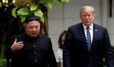 """بيونغ يانغ تدعو واشنطن الى تغيير """"سياستها العدائية"""""""