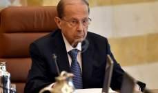 مصادر للأخبار: لقاءات عون ستستكمل لمقاربة هادئة لعملية تأليف الحكومة