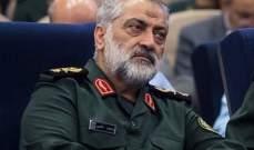 مناورات عسكرية مشتركة إيرانية روسية صينية شمال المحيط الهندي
