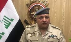 قيادة العمليات المشتركة بالعراق: المركز الرباعي الأمني مستمر بالعمل بمقره ببغداد
