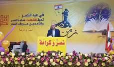 قماطي: لمعالجة كل ما يعاني منه الفلسطينيون في لبنان وليس فقط إجازة العمل