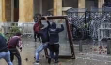 المواطنون يناشدون الجيش التدخل لوقف أعمال الشغب بوسط بيروت