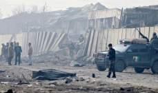 روسيا اليوم: مقتل 5 جنود افغان بنيران صديقة على يد القوات الاميركية