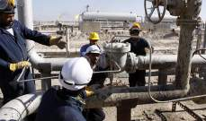 الليبية للنفط تؤكد عودة إمدادات الغاز إلى الشركة النرويجية للأسمدة