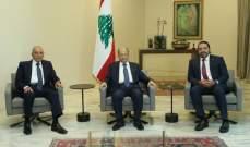 خلوة بين الرئيس عون وبري والحريري قبيل لقاء بعبدا الاقتصادي