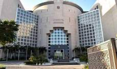 تسليم الإمارات مجلس الأمن ردها على مزاعم قطر حول اختراق مجالها الجوي