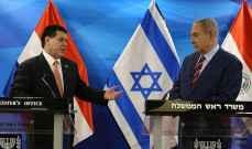 رويترز: باراغواي تفتح سفارتها في القدس