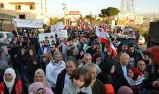 النشرة: حراك صيدا نظم تظاهرة تحت شعار لا لحكومة المحاصصة لا ثقة