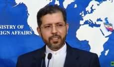 خارجية إيران: الملف المتعلق بالناقلة الكورية الجنوبية هو الان قید المرافعة