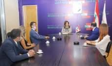 يمين استقبلت وفد منظمة العفو الدولية ووفد وكالة التنمية الدولية البريطانية