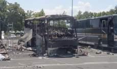 """الأناضول: محكمة بلغارية تقضي بالسجن المؤبد على عنصرين من """"حزب الله"""" بقضية تفجير بورغاس"""