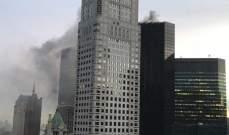 """إصابة شخصين في حريق برج """"ترامب"""" بوسط منهاتن في نيويورك"""