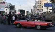 """خلف الإحتجاجات.. تحذير من عمل """"اسرائيلي"""" ضدّ لبنان!"""
