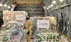 وصول الشحنات الأولى من المساعدات الطبية الأميركية إلى الهند