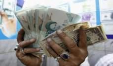 المركزي الايراني يطلق عمليات السوق المفتوحة لاول مرة في تأريخه