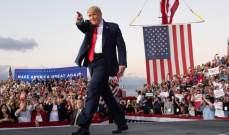 ترامب لأنصاره بولاية مشيغان: أشعر أن الفوز قريب بفضل دعمكم