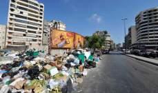 النهار: سلام أبلغ نواب بيروت أن مشكلة النفايات محصورة ببيروت الكبرى