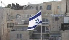 8 منظمات يهودية أميركية ترفض خطة إسرائيل لضم أراض فلسطينية