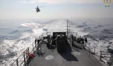"""الجيش اللبناني: تنفيذ تمارين مشتركة بين قواتنا الجوية والفرقاطة الفرنسية """"ACONIT"""""""