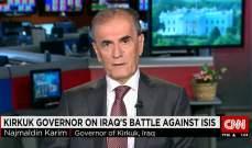 محافظ كركوك: داعش ليس مجنونا وقيادييه أعضاء سابقون بحزب البعث