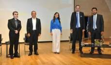كارلوس غصن شارك بنشاط بجامعة الروح القدس:مشكلة لبنان هي في فقدان الثقة