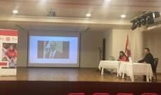 ندوة عن كورونا في جديدة المتن بمشاركة وزيري الصحة والثقافة عبر سكايب