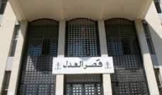 فضيحة الفساد القضائي: استدعاء قضاة إلى التفتيش