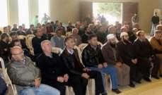 النشرة: بلدة المرج تنضم الى التحركات المطالبة بالتمديد لكهرباء زحلة