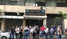 العسكريون المتقاعدون يقفلون العاصمة غداً: المطلوب إسقاط الموازنة لا السلطة