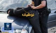 قوى الأمن: توقيف97 مطلوبا بجرائم مختلفة وضبط 1100 ومخالفتي سرعة زائدة أمس