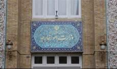 خارجية إيران تدعو دول ضحايا الطائرة الأوكرانية لعدم تحويل الأمر لقضية سياسية