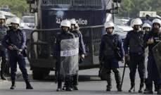 الداخلية البحرينية أعلنت عن القبض على مجموعة إرهابية فجرت أنبوب نفط