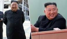 مسؤول بالبيت الأزرق الرئاسي بكوريا الجنوبية: لا نعتقد أن كيم جونغ أون خضع لعملية جراحية
