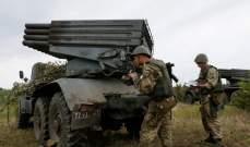 الجيش الأوكراني يقصف بشكل مكثف المناطق السكنية في جمهورية دونيتسك
