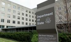 الخارجية الأميركية: ملتزمون بالعودة المتبادلة لتنفيذ الاتفاق النووي الإيراني