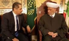 دريان استقبل رئيس لجنة الرقابة على المصارف وأعضاء السلك القنصلي وحمدان