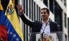 أ.ف.ب: غوايدو يصل الى البرازيل في زيارة يلتقي فيها الرئيس بولسونارو