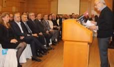 طرابلسي يهنىء مركز البحوث والانماء على اطلاقه ورشة تطوير مناهج التعليم العام