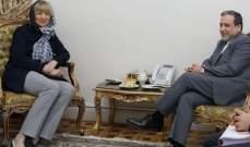 مساعد وزير خارجية إيران التقى مسؤولة بالاتحاد الأروروبي لبحث الاتفاق النووي