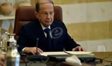 الجمهورية: الرئيس عون أوصى بعقد جلستين للحكومة أسبوعياً