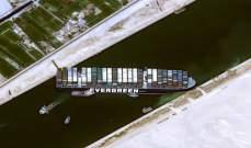 الهيئة البحرية الأردنية: حركة الملاحة بميناء العقبة لم تتأثر بجنوح سفينة بقناة السويس