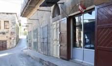 النشرة: إقفال تام في حاصبيا إلتزاما بقرار وزارة الداخلية