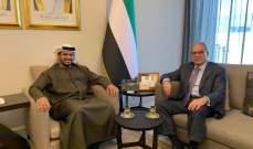 الخازن التقى الشامسي: الإمارات مستعدة لدعم حكومة تضع بأولوية اهتماماتها معالجة الأوضاع الاقتصادية