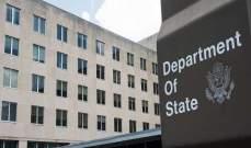 خارجية أميركا: الانسحاب العسكري من سوريا تغيير تكتيكي ولا جدول زمنيا له