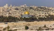 الرياض: لوكانت إسرائيل جادة في إحلال السلام لقبلت بالمبادرة العربية