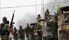 مصادر الشرق الاوسط: ادارة بايدن اقترحت تقديم مساعدة مالية فورية للجيش