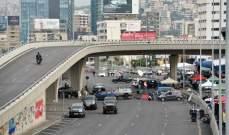 اشكال بين المواطنين والمتظاهرين في جل الديب بسبب قطع الطرقات